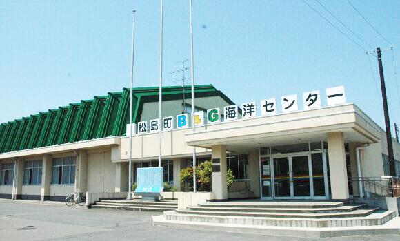 松島町B&G海洋センター