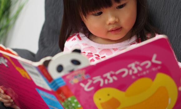 子育て支援センター(松島町児童館内)