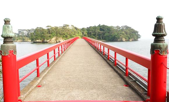 福浦橋・福浦島