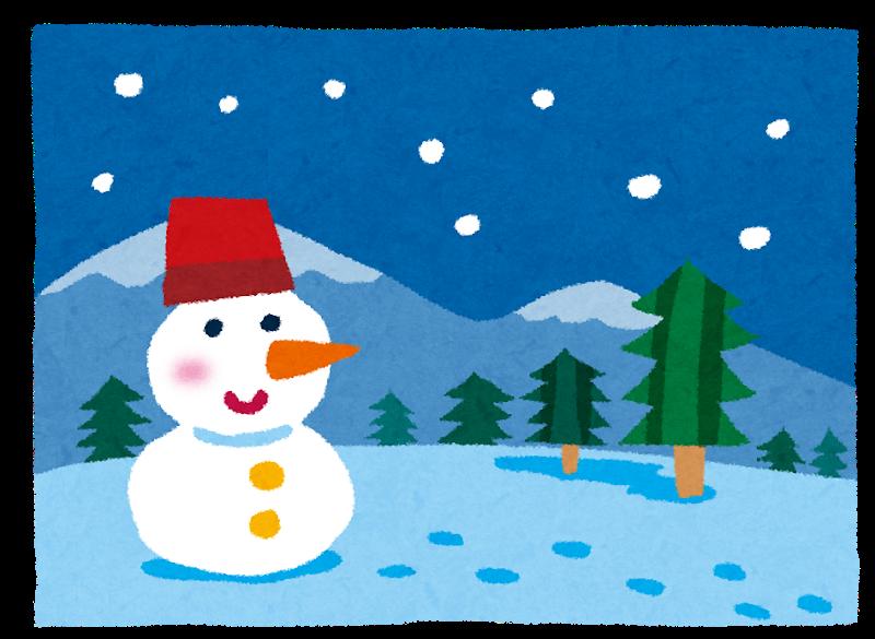 松島町児童館 クリスマスパーティ中止のお知らせ