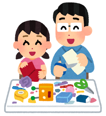 松島町子育て支援サイト_おうち遊び
